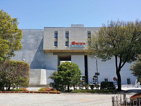 ベイシア文化ホール