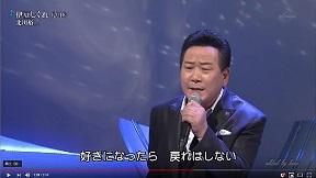 KBM181 伊豆しぐれ 北川裕二 (2018)180818 vL HD