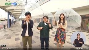 群馬県広報番組ぐんま一番「太田市」(H30.10.19)
