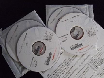 土地活用プランナー教材DVD