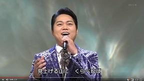望郷山河 2019 1 9 新曲 発売 三山ひろし
