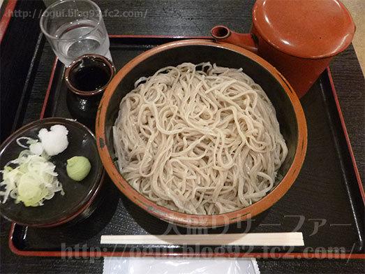 草笛長野駅MIDORI店010