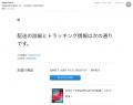 iPad Pro 新世代 当日 01