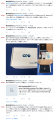 GPD Pocket 2 購入 51