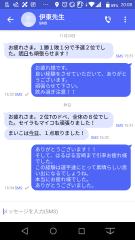 Screenshot_20181126-200845.png