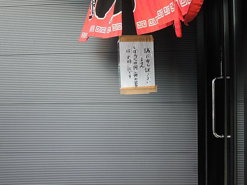 bDSCN4246.jpg