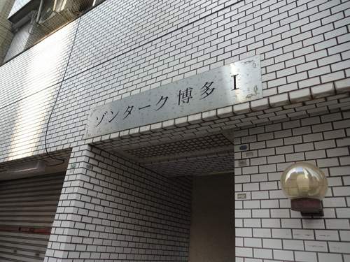 jd92.jpg