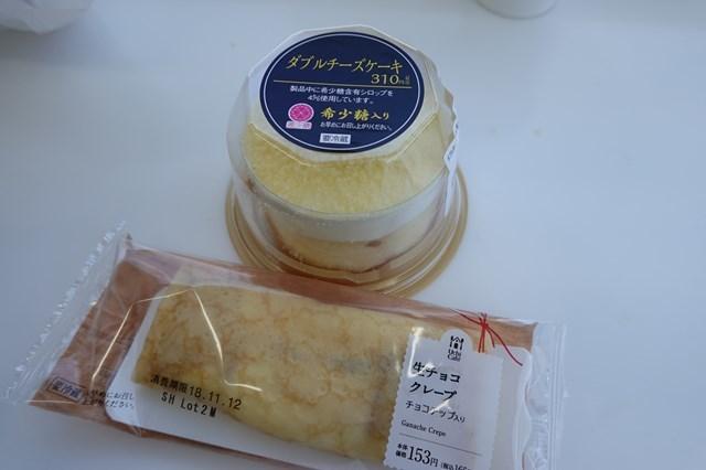 20181110 ダブルチーズケーキ&生チョコクレープ (1)