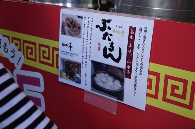 20181111 kobe豚饅サミット (9)