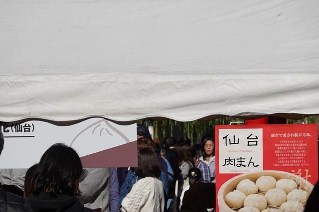 20181111 kobe豚饅サミット (21)