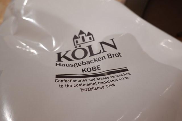 20181111 kobe豚饅サミット (29)