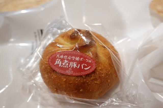 20181111 kobe豚饅サミット (30)