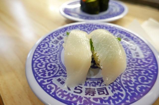 20181202 くら寿司 (3)