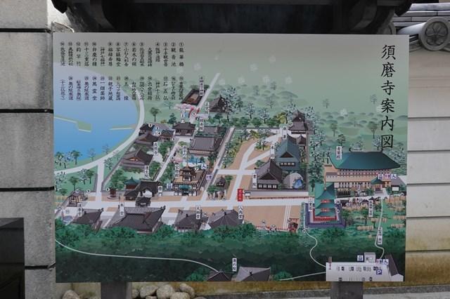 20181205 須磨寺 紅葉 (1)