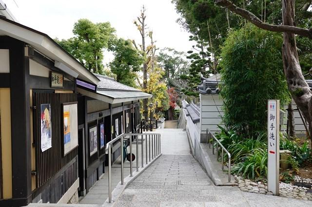 20181205 須磨寺 紅葉 (9)