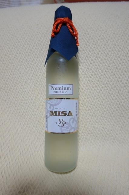 20181208 灘菊 純米大吟醸 生酒 MISA (1)