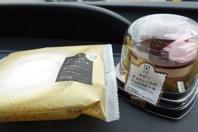 20181209 プレミアムロールケーキ&ルビーチョコレートのショコラケーキ (1)