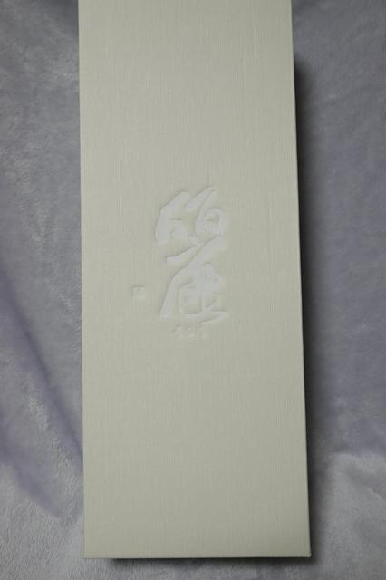 20190101 仙禽 純米大吟醸 原酒 麗 (0-2)