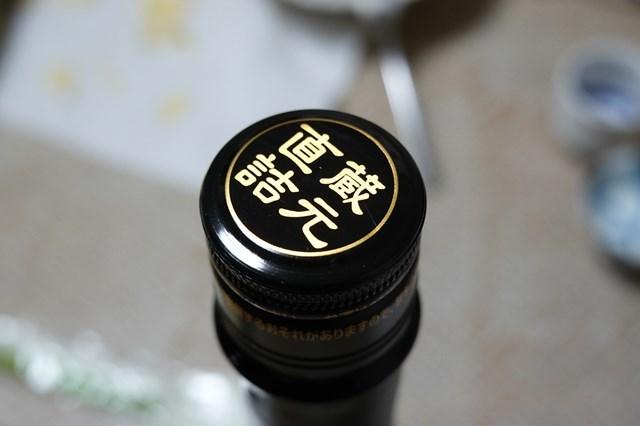 20190101 仙禽 純米大吟醸 原酒 麗 (4)