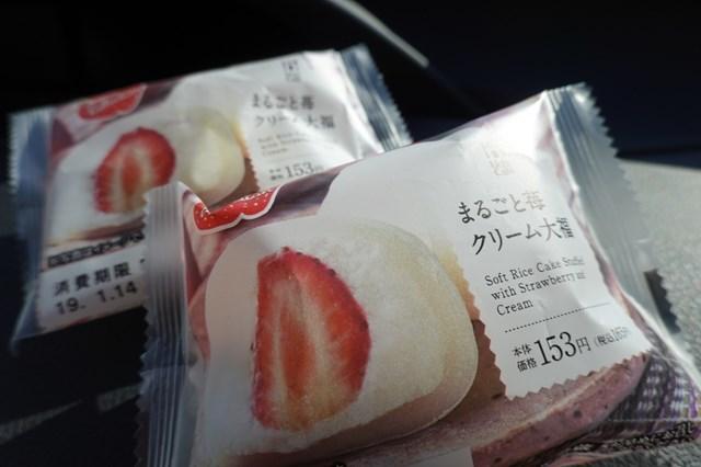 20190113 いちごクリーム大福&いちごづくしパフェ&アップルパイ (1)