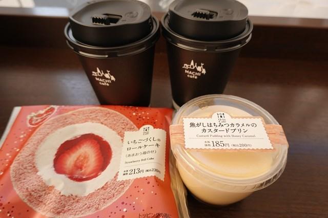 20190114 いちごづくしのロールケーキ&こがしはちみつカラメルのプリン (1)