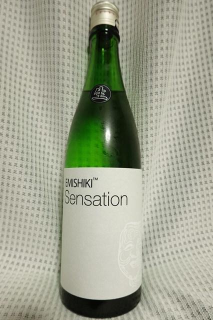 20190115 笑四季 特別純米生酒 Sensation (1)