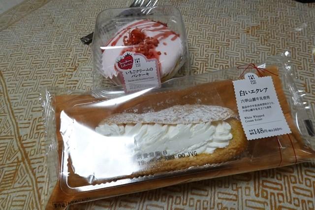 20190119 いちごクリームのパンケーキ&白いエクレア (1)