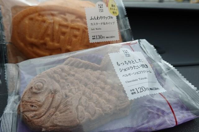 20190119 ショコラたい焼き&ふんわりワッフル (1)