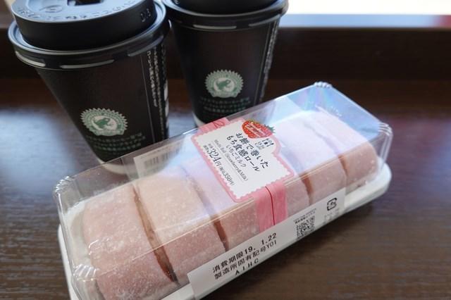 20190119 餅で巻いたもち食感ロール 苺 (1)
