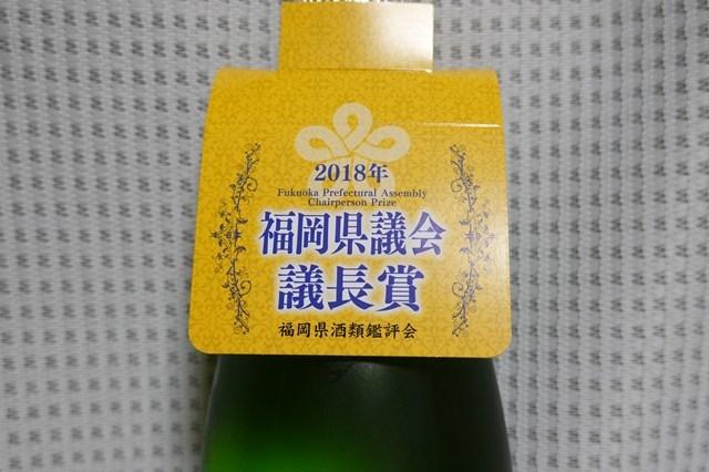 20190130 三井の寿 純米吟醸ヤマダ60 バトナージュ (3)