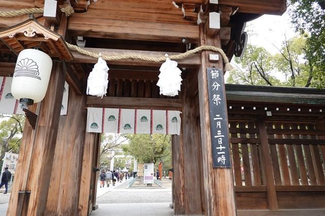 20190203 湊川神社 節分祭 (3)