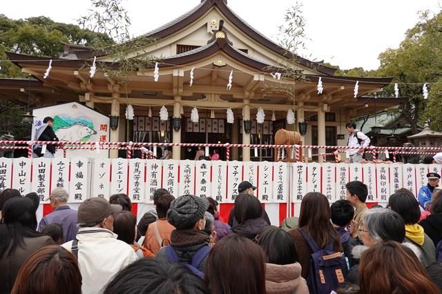 20190203 湊川神社 節分祭 (12)
