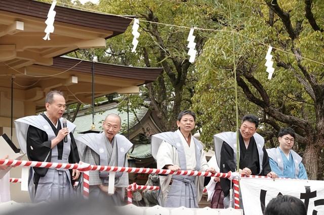 20190203 湊川神社 節分祭 (24)