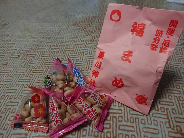 20190203 湊川神社 節分祭 (75)