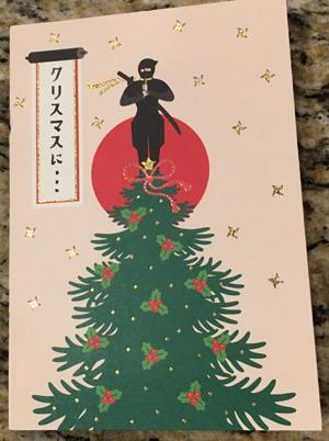 mayuponcard1801.jpg
