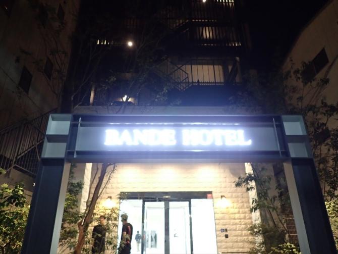バンデホテル
