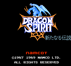 20192Dragon Spirit