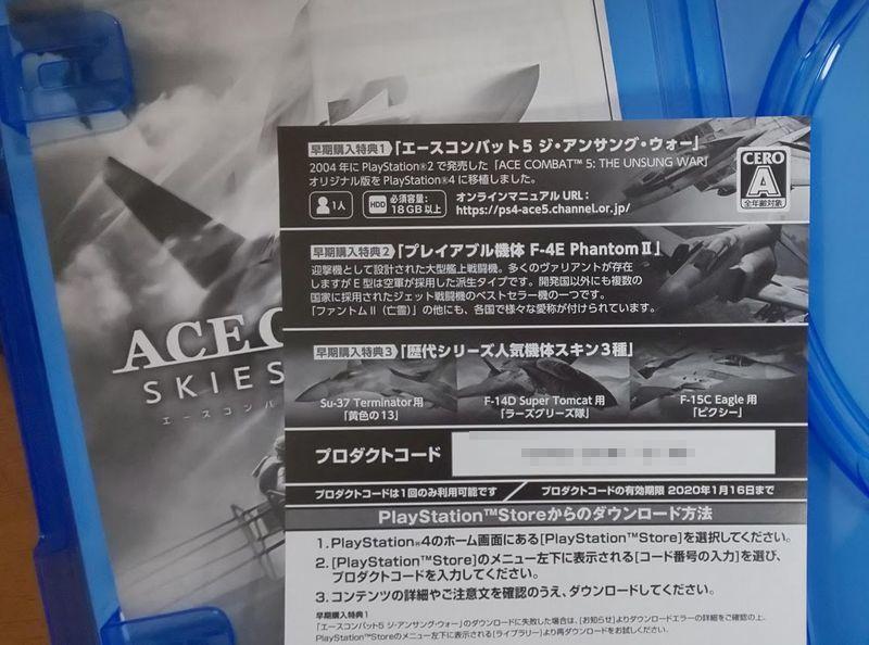 2019_1_18_ac_3.jpg