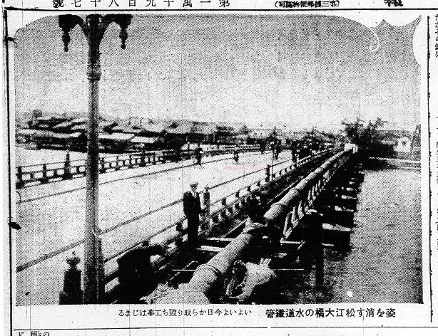 ⑧100516姿を消す水管橋