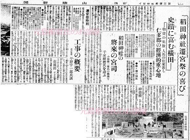 12 071118神徳橋
