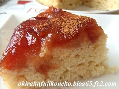 りんごケーキ2