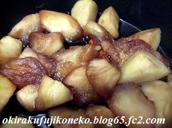 りんごケーキ行程1