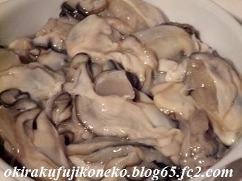 牡蠣キッシュ1