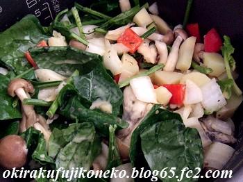牡蠣キッシュ4