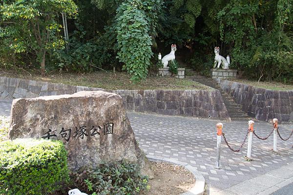 緒畑稲荷神社(三王山)