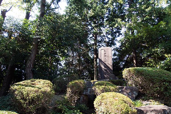 古鳴海八幡社石碑