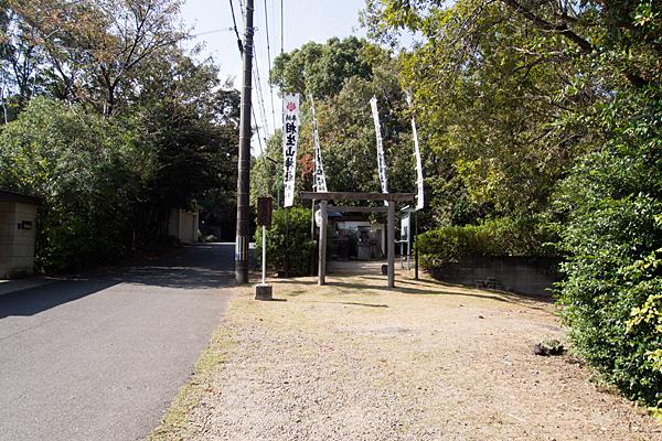 相生山神社