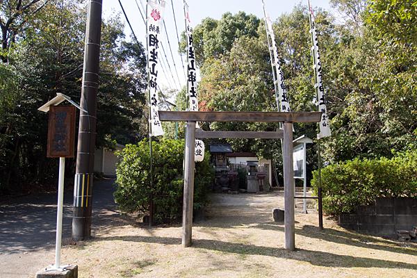 相生山神社入り口正面