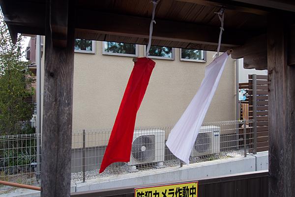 上汐田秋葉神社手水舎の紅白手ぬぐい