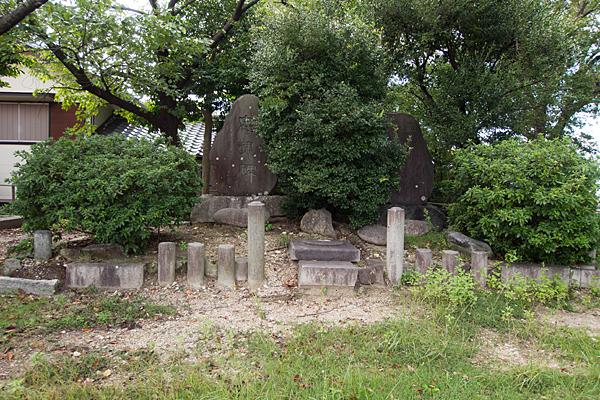 有松神社石碑